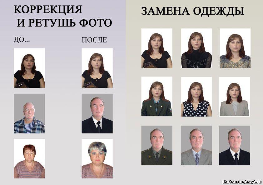 фото на документы новогиреево
